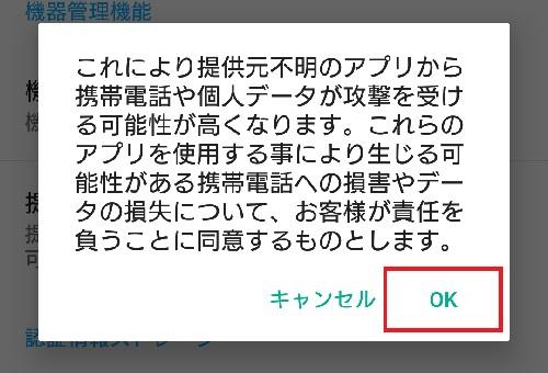 非対応機種 マイナポータル 【特別定額給付金】スマホが非対応だったのでパソコンで申請してみた AKR note