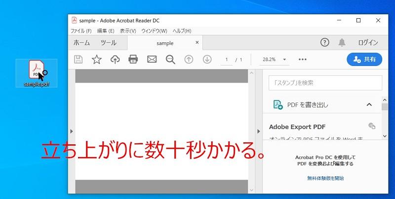 軽く 方法 pdf する PDFのファイルサイズを縮小(圧縮)する方法(Acrobat DC) DTPサポート情報