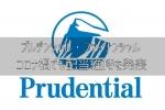 米国大手保険会社プルデンシャル・ファイナンシャルはコロナ禍でも配当維持を発表【PRU】