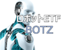 "<span class=""title"">【BOTZ】次世代技術・ロボットETFのグローバルX ロボット&AI・ETF</span>"