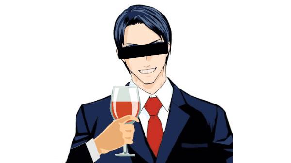 "<span class=""title"">【株主優待】毎日ワインが飲める秘密のポートフォリオ</span>"